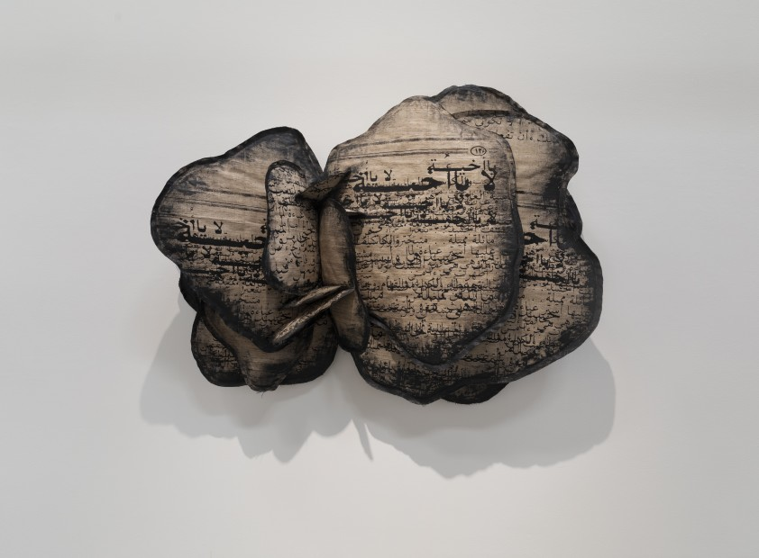 "<div class=""artist""><strong>Manal AlDowayan</strong></div><div class=""title""><em>O Sister</em>, 2021</div><div class=""medium"">Tussar silk, acrylic and natural hemp</div><div class=""dimensions"">160 x 195 x 55 cm</div>"