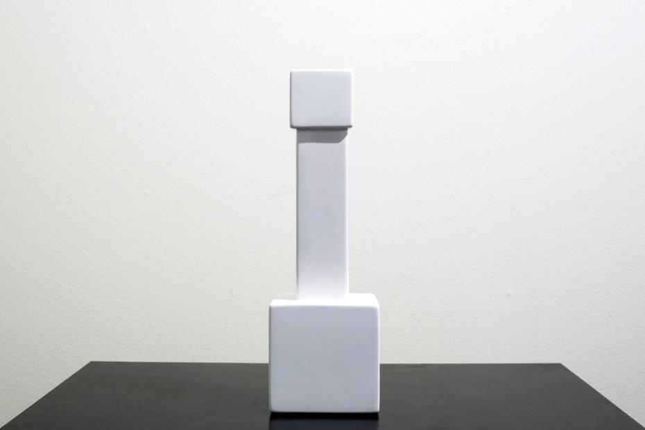 <span class=&#34;artist&#34;><strong>Arnaud Rivieren</strong></span>, <span class=&#34;title&#34;><em>Ceci n'est pas un micro</em>, 2015</span>