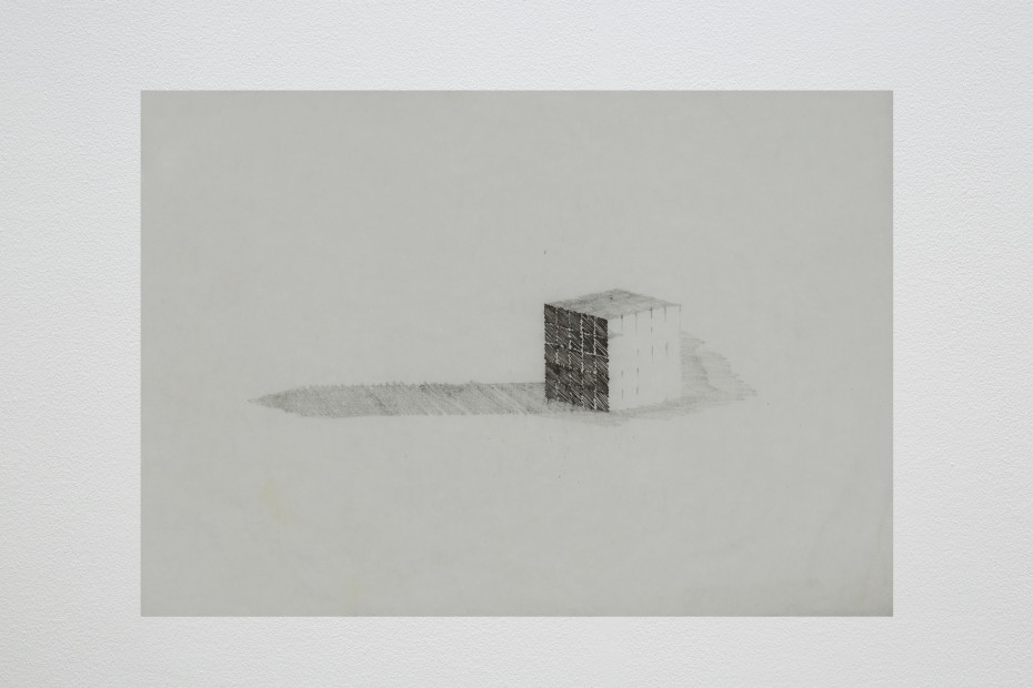 <span class=&#34;artist&#34;><strong>Saba Innab</strong></span>, <span class=&#34;title&#34;><em>Studies for a Sculpture (From the How to Build without a Land series)</em>, 2014</span>