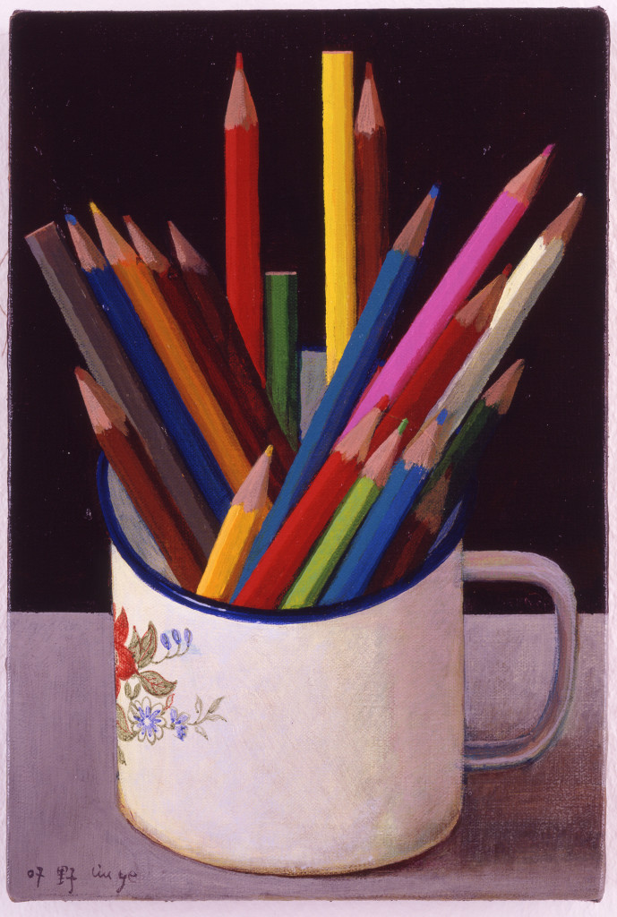 Colour Pencils in a Cup
