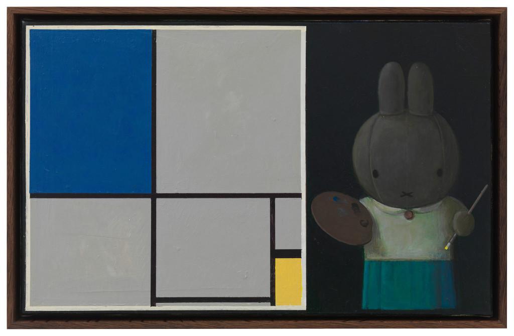 Miffy with Mondrian No. 2