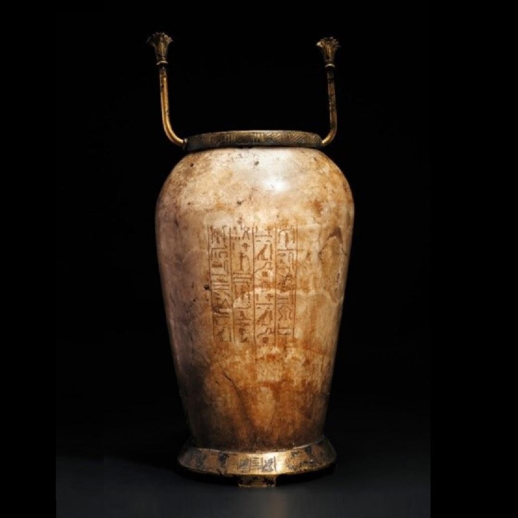 Alabaster Canopic Jar