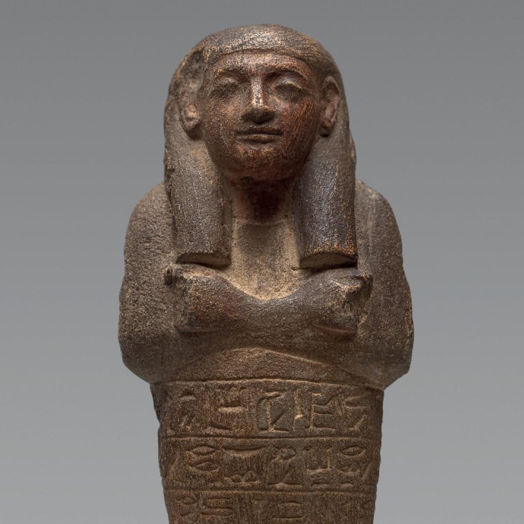 Hardstone Ushabti of Penthu