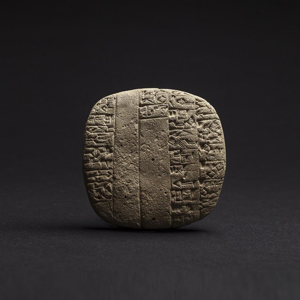 Cuneiform Tablet: Sale of Land