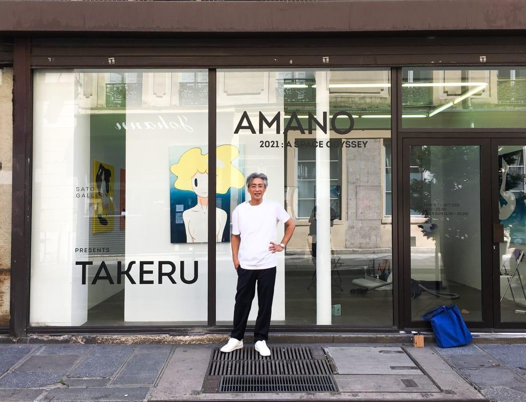 The Story of Takeru Amano