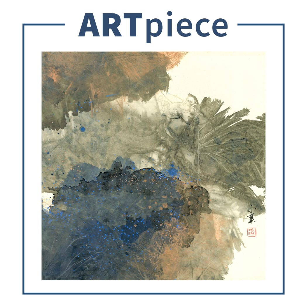 ARTpiece   Life by Raymond Fung: Apertures of Contemplation