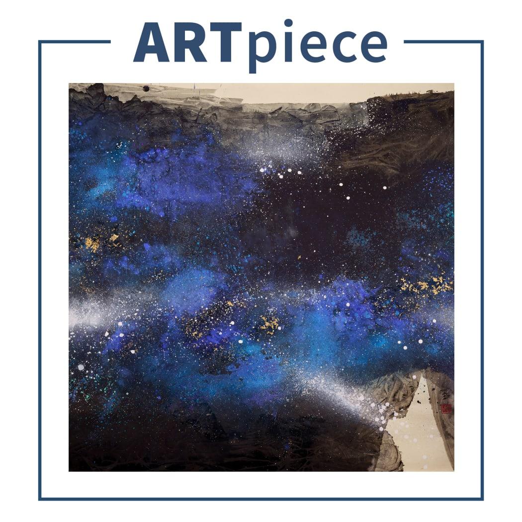 ARTpiece   Raymond Fung's Breathing
