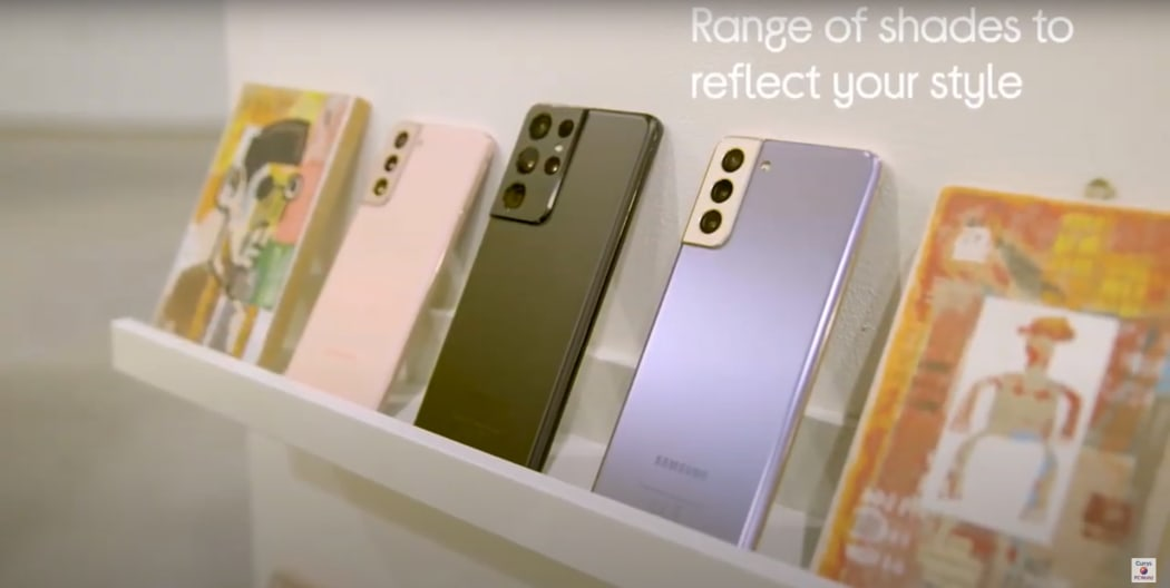 Currys PC World | Filming of the New Samsung Galaxy S21 Series