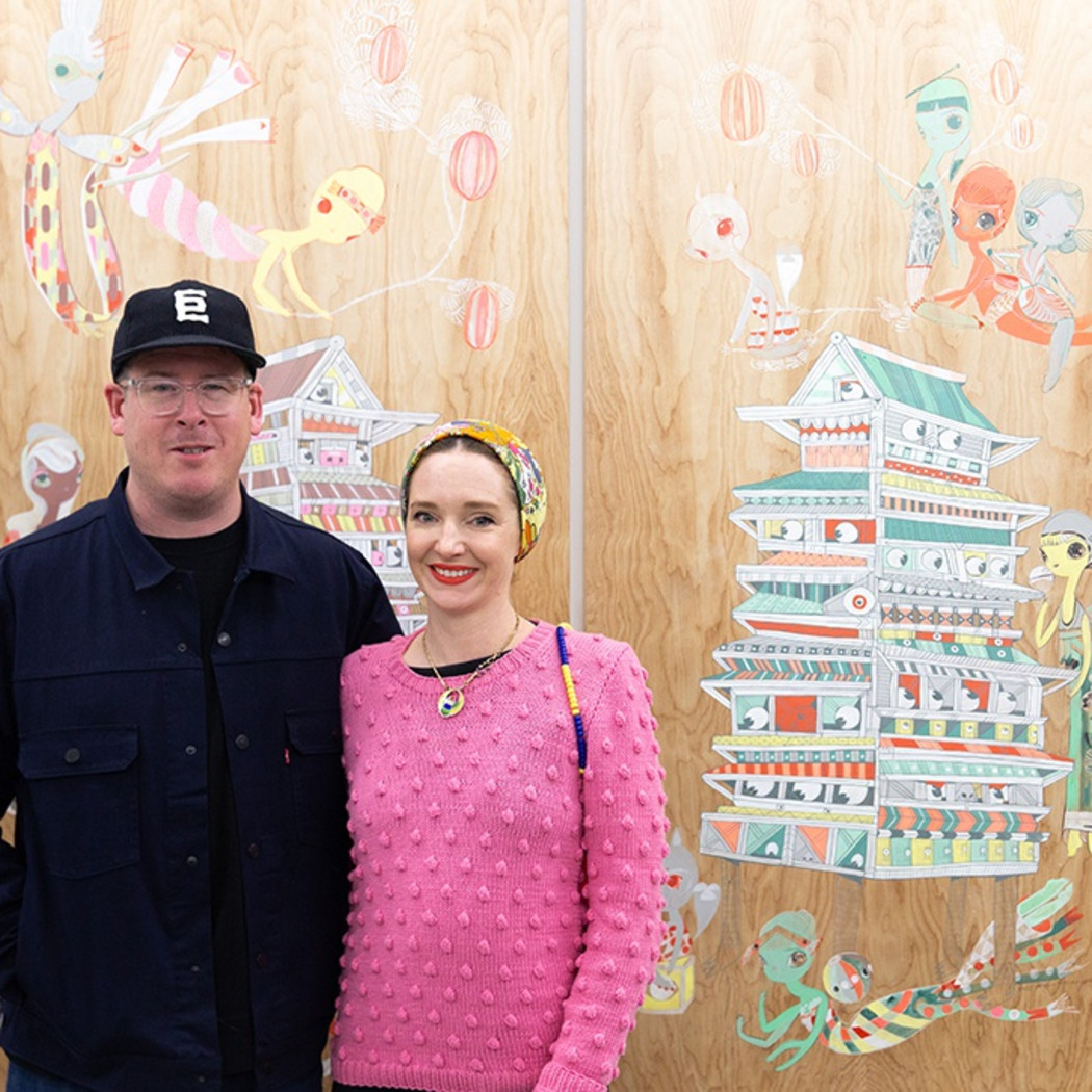"Opening Reception: Kelly Tunstall & Ferris Plock ""Amongst Friends"""