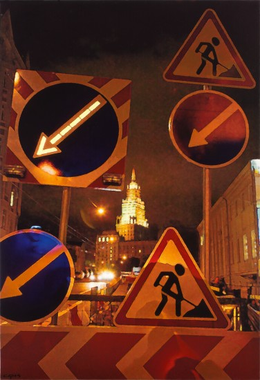 "<p><span class=""artist""><strong>Semyon Faibisovich</strong></span></p><p><span class=""title""><em>Traffic signs from the cycle NIGHT RAZGULYAI</em>, 2014</span></p>"