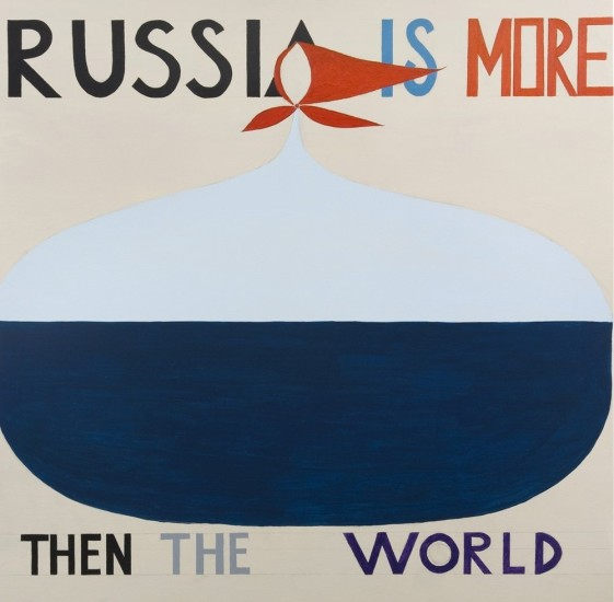 <em>Russia Is More Then the World</em>, 2009