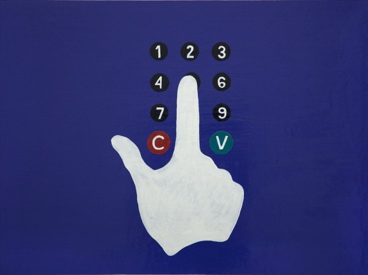 <span class=&#34;title&#34;>Без названия (Секретная живопись) / Untitled (Secret Painting)<span class=&#34;title_comma&#34;>, </span></span><span class=&#34;year&#34;>2009</span>