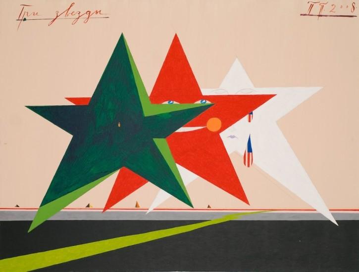 <em>Three Stars</em>, 2008