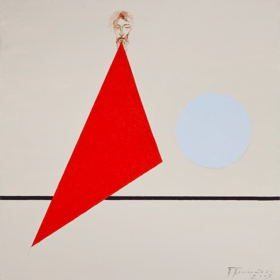 <em>From the series National Suprematism</em>, 2009