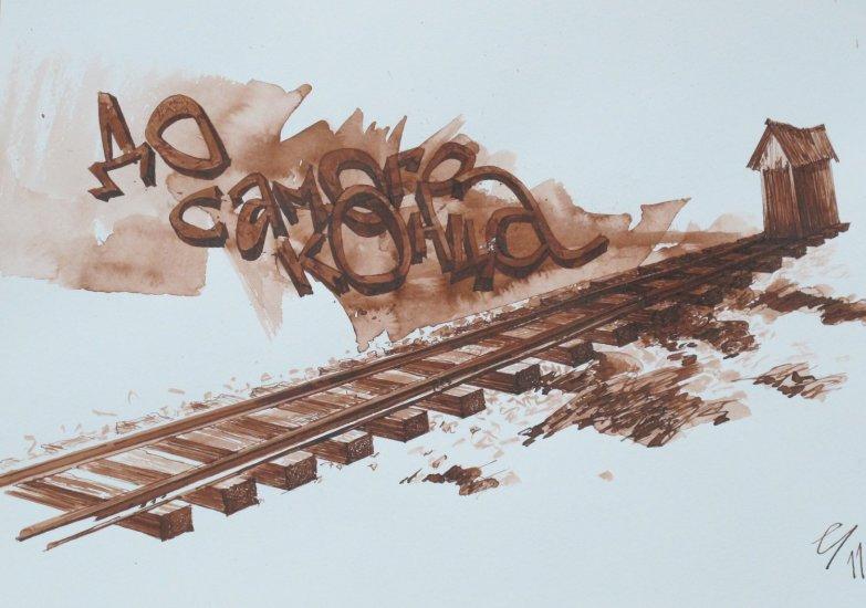 <em>Till the very end</em>, 2011