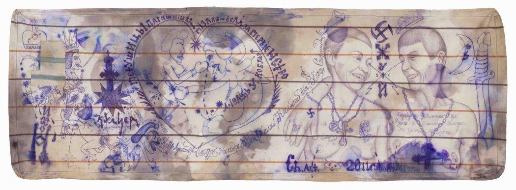 "<p><span class=""artist""><strong>Stas Volyazlovsky</strong></span></p><p><span class=""title""><em>Chanson Art 2011</em>, 2011</span></p>"