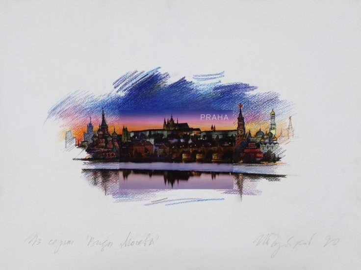 "<span class=""title"">#16 из серии «Виды Москвы» / #16 from the series «Views of Moscow»<span class=""title_comma"">, </span></span><span class=""year"">1990</span>"