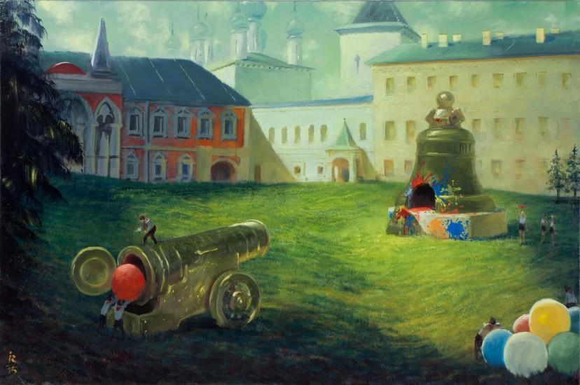 "<p><span class=""artist""><strong>Ivan Razumov</strong></span>,</p><p><em>Royal Hunt</em><span class=""title"">, 2015</span></p>"