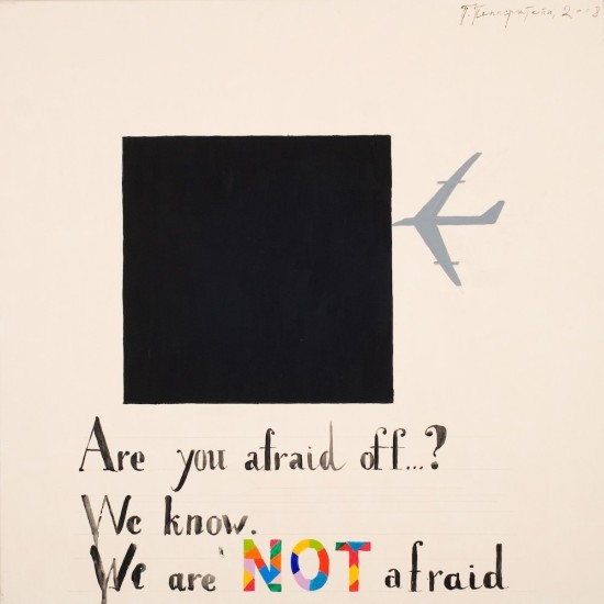 <em>Are You Afraid Off?</em>, 2008