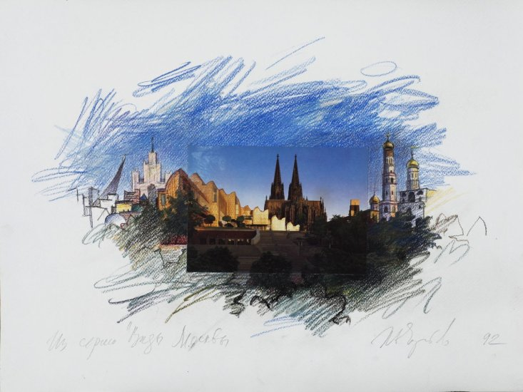 <span class=&#34;title&#34;>#19 из серии «Виды Москвы» / #19 from the series «Views of Moscow»<span class=&#34;title_comma&#34;>, </span></span><span class=&#34;year&#34;>1992</span>