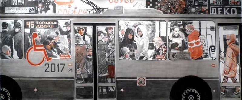 <em>Trolleybus #45</em>, 2011-2012