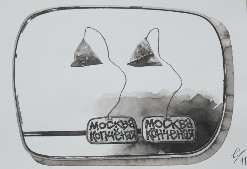 <em>Smoked Moscow</em>, 2011