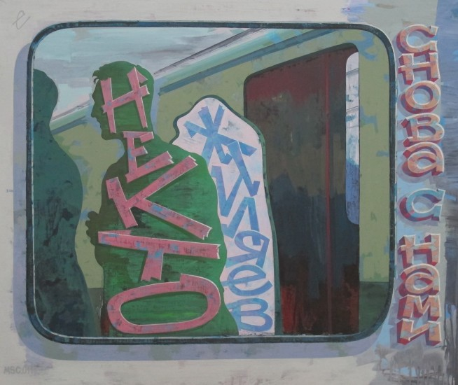 "<span class=""title"">Некто Жиляев снова с нами / Someone called Zhilyaev joined us again <span class=""title_comma"">, </span></span><span class=""year"">2011</span>"