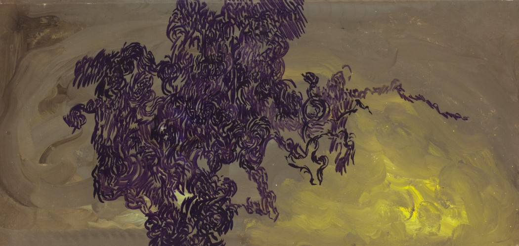 "<p>Vlad Kulkov<br /> <i>Серия ""Детский сад духовидения"" </i><i>Stud.5: Старец Альвеолярий в припущенном состоянии </i>, 2017<br />oil on canvas<br /> 48 x 98.5 cm</p>"