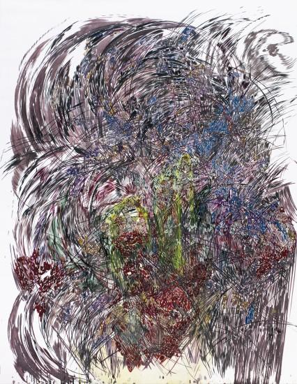<p>Влад Кульков</p><p><i>Francescae</i>, 2017</p>