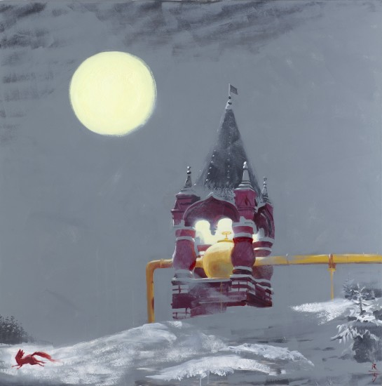 <p><strong>Ivan Razumov</strong></p><p><em>Pseudo Russian Gazgolder, 2015</em></p>