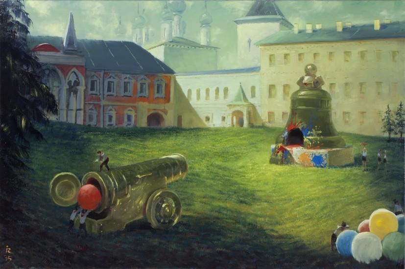 <p><strong>Ivan Razumov</strong></p><p><em>Imperial Hunting,&#160;2015</em></p>