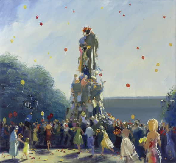 <p><strong>Ivan Razumov</strong></p><p><em>Pushkin's birthday, 2015</em></p>