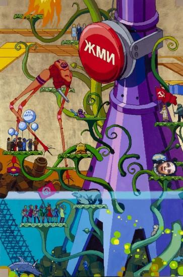 """<p><b>Наташа Стручкова</b><br /><i>#2 из серии """"Прокрастинация""""</i>, 2011</p>"""