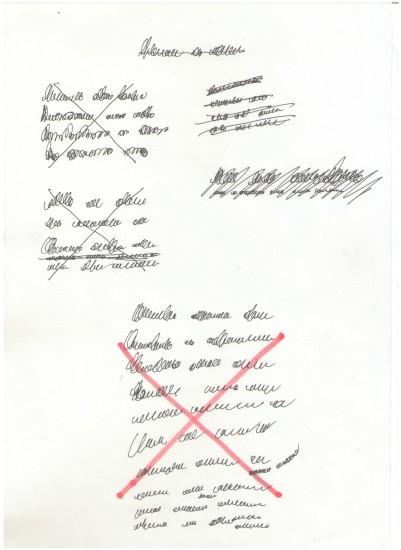 <div class=&#34;workTitle&#34;><strong>Alexey Kallima</strong></div><div class=&#34;workTitle&#34;><em>Poems,&#160;<span>2010</span></em></div>
