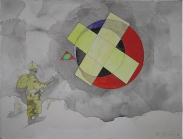 """<p><b>Pavel Pepperstein</b><br /><i>#24 from the series """"Swastika and Pentagon""""</i><span>, 2006</span></p>"""
