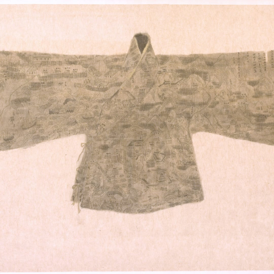 Peng Wei 彭薇, Ancient Map No.1 我的舊地圖之一, 2003
