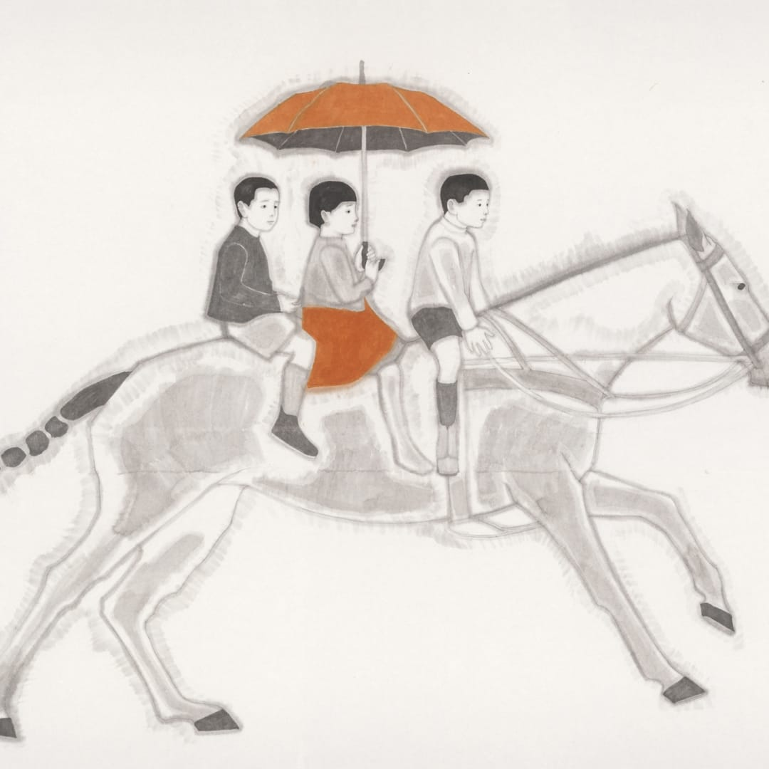 Huang Dan 黃丹, Glance 走馬, 2013