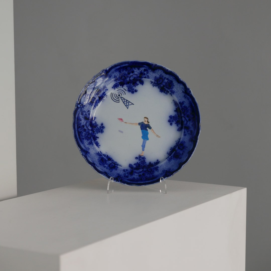 Plate, 2020 2.5 x 24 cms 1 x 9 1/2 inches (CH004)