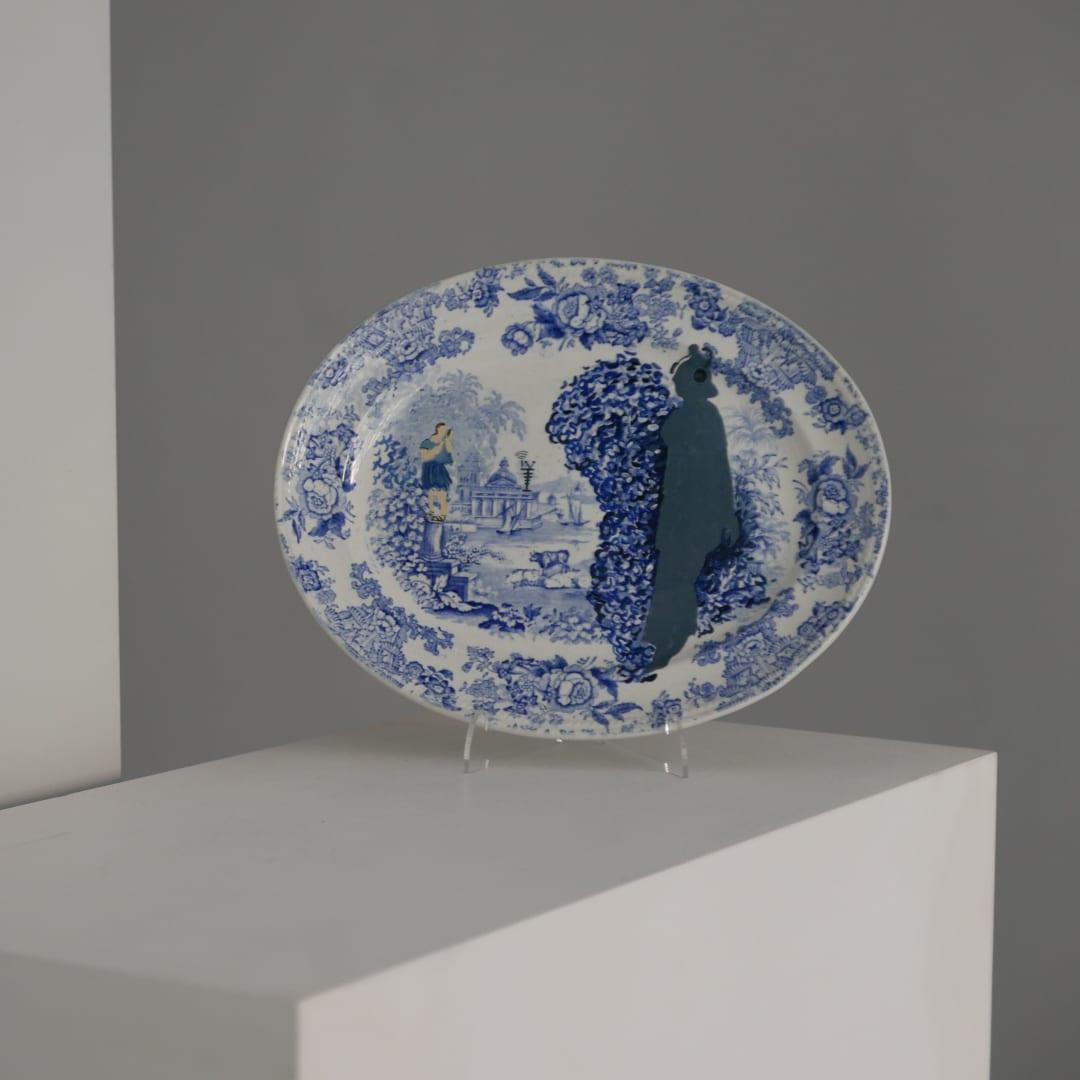 Plate, 2020 2 x 30 x 24 cms 3/4 x 11 3/4 x 9 1/2 inches (CH003)