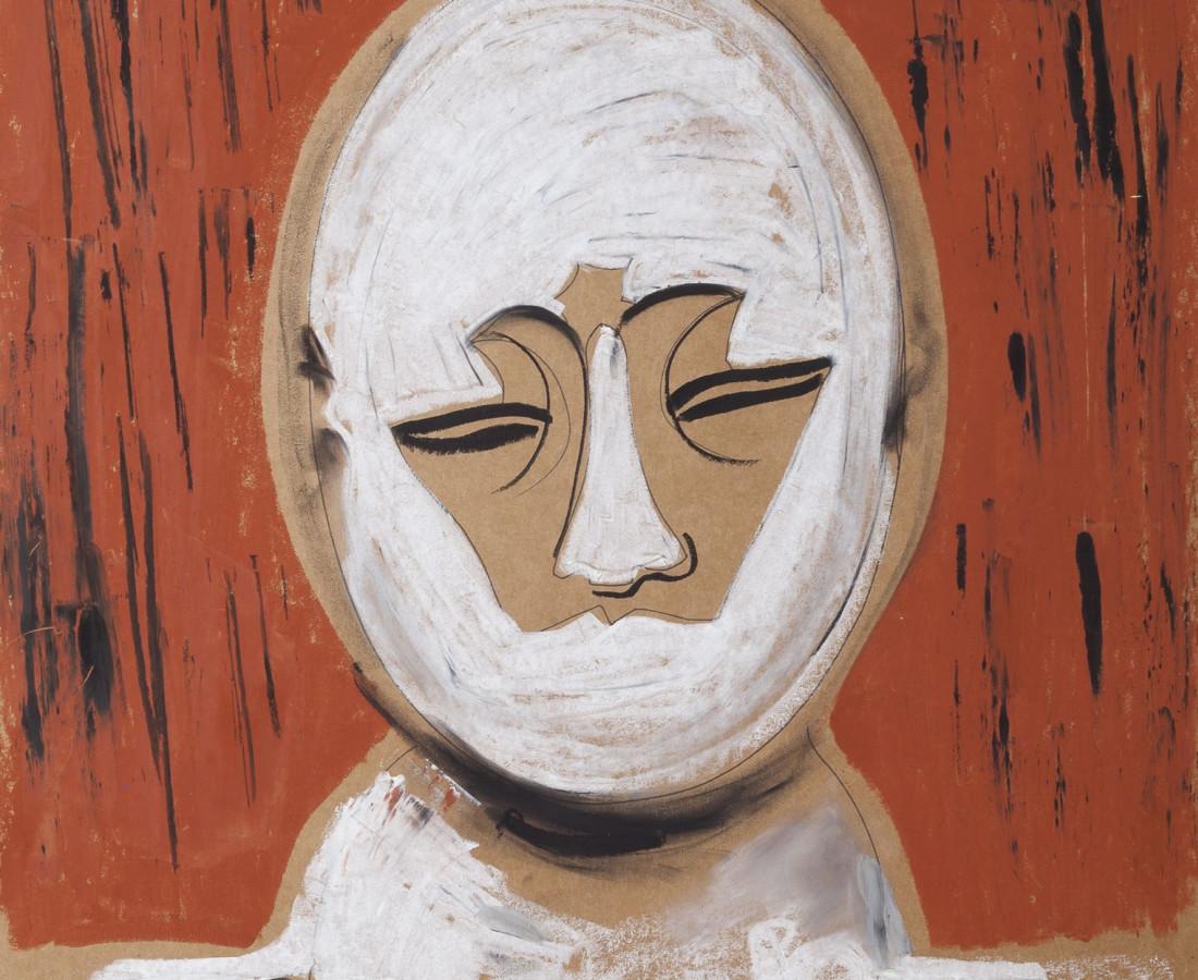 Yang Maoyuan, Face, 2011