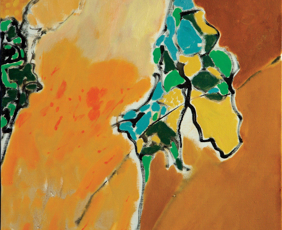 Rashid Al Khalifa, Figurative Landscae IV (3), 1997