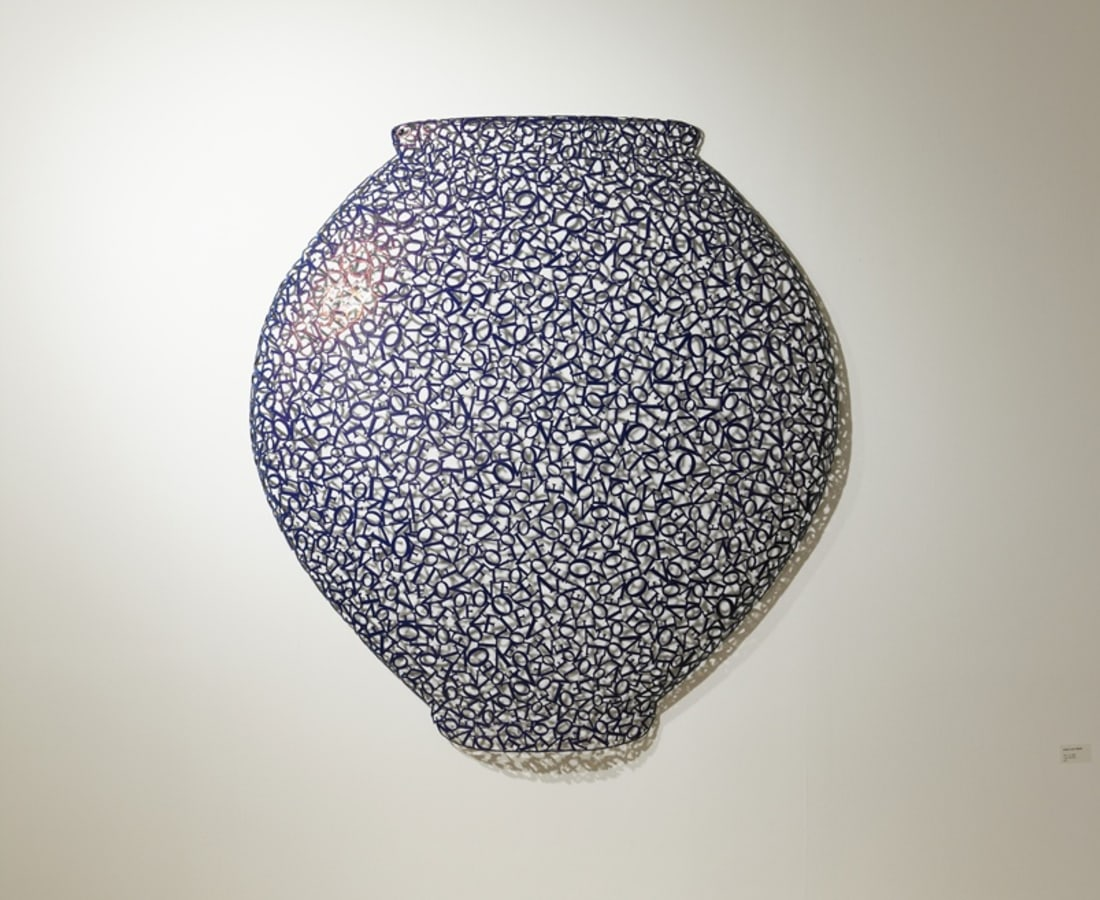 Byungjin Kim, Pottery-Love(130906), 2013