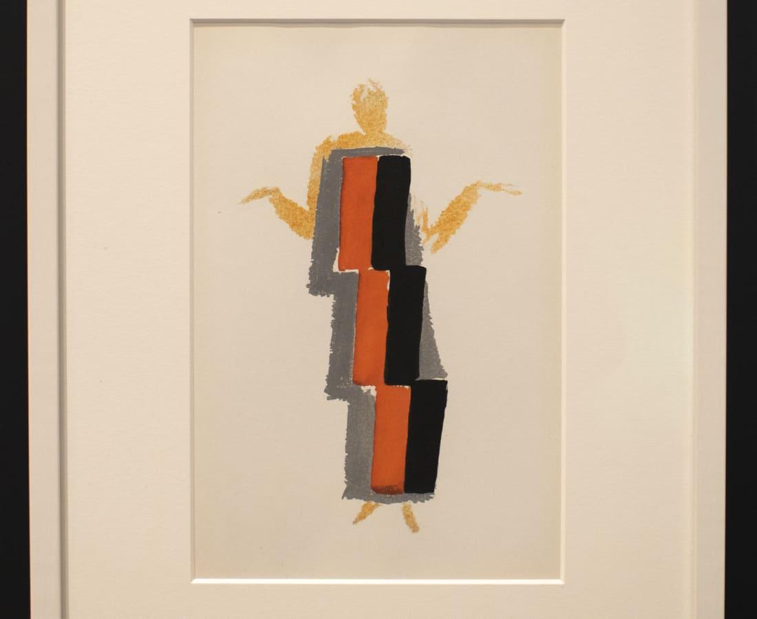 Sonia Delaunay, Untitled - 4, 1969
