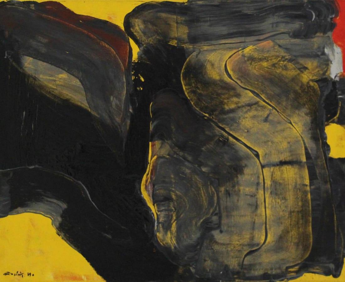 Kingsley Gunatillake, Abstract Untitled III, 2017