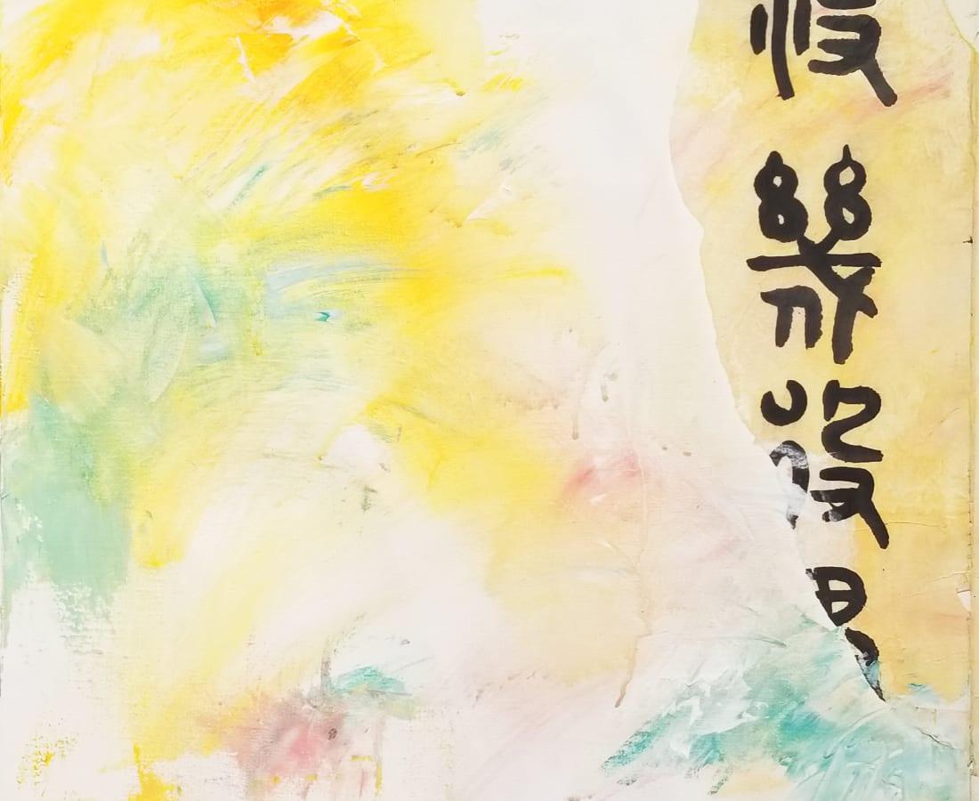 Si Jie Loo, Calligraphic Collage II, 2017