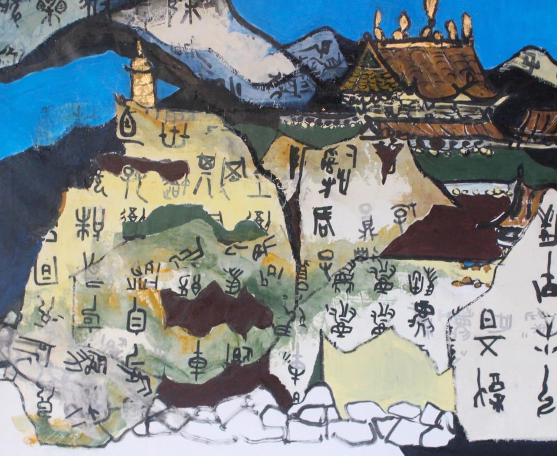 Si Jie Loo, Monastic Landscape, 2017