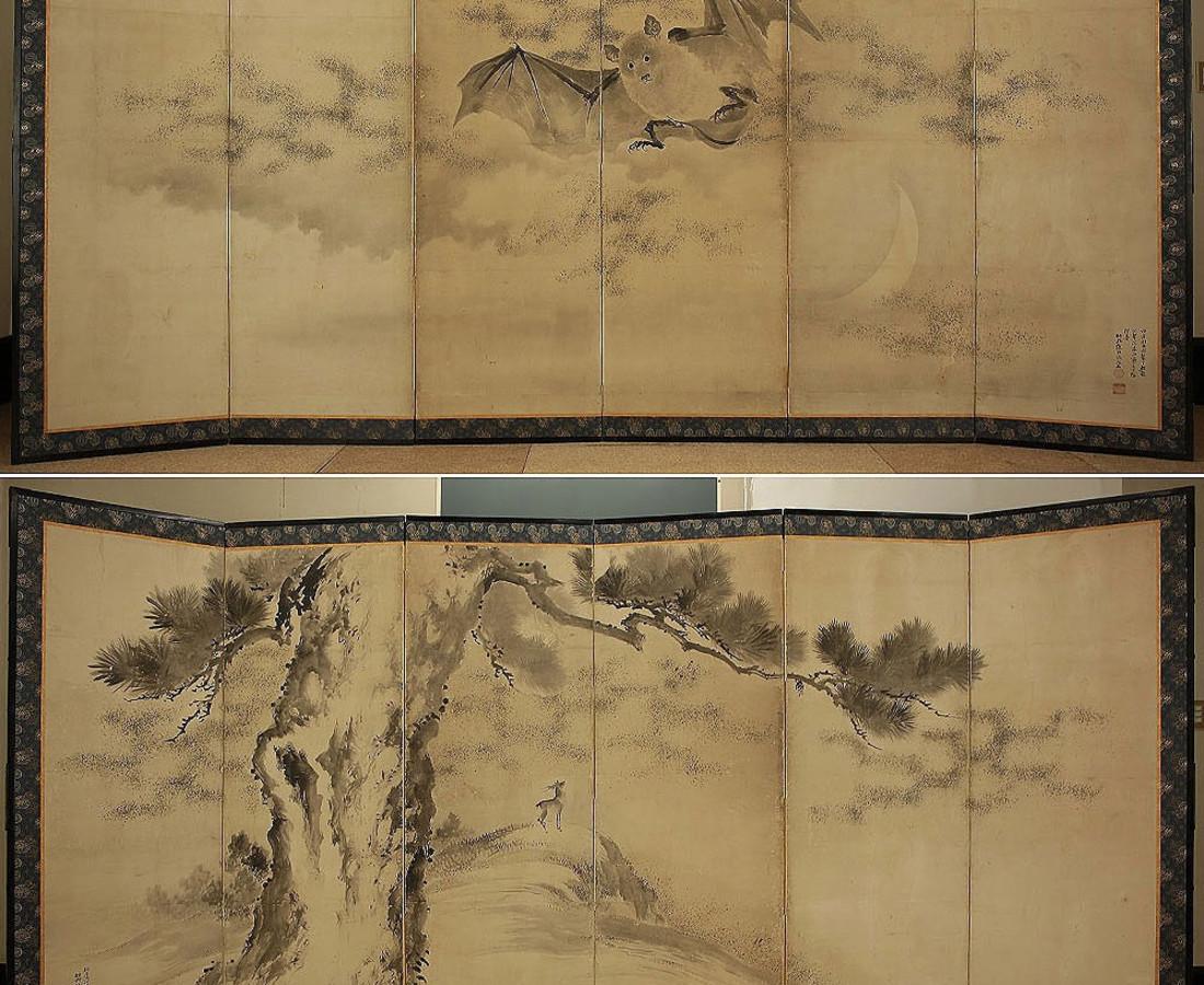Kano Eigaku, Bat and Deer , c. 1825