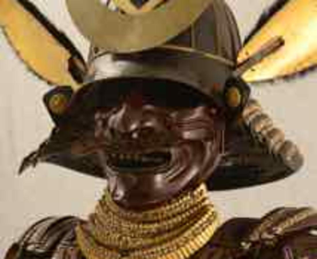 Armor of a Samurai Warrior, c. 1600