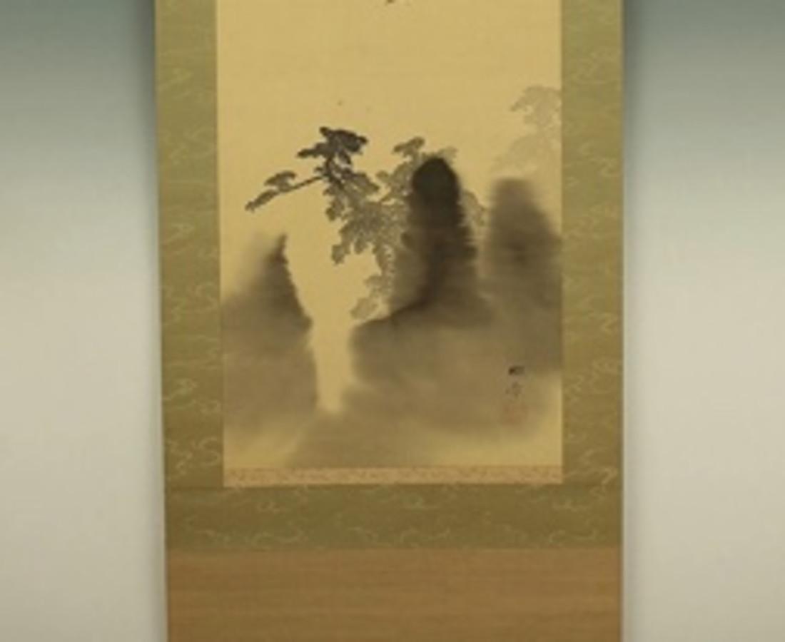 Morohoshi Seisho, Moonlit Sansui, c. 1890