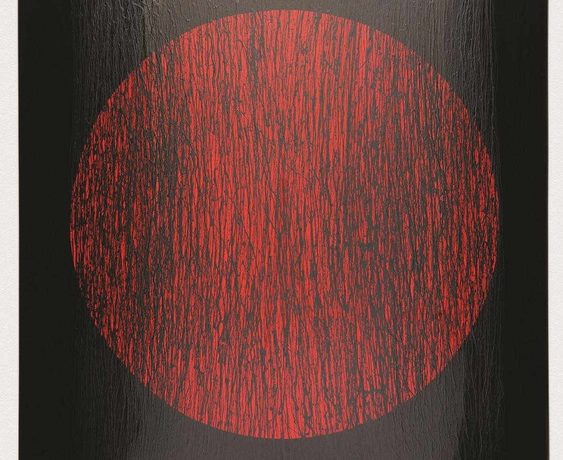 <span class=&#34;artist&#34;><strong>Rashid Al Khalifa</strong></span>, <span class=&#34;title&#34;><em></em>, 2010</span>